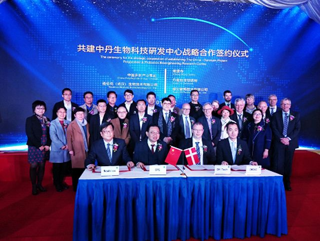 共建中丹研发中心 共谋双方长远发展