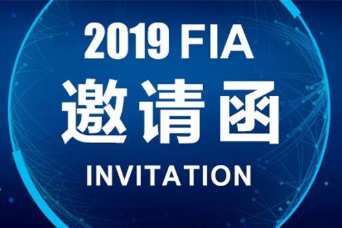 Hi & Fi Asia-China 2019 | 易胜博备用网址 (41L01-2)参展攻略(文末有福利)